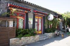 Переулка 5 дивизионов, творческих и уникально характеристики азиата Китая, Пекина, новой коммерчески улицы стоковая фотография