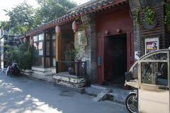Переулка 5 дивизионов, творческих и уникально характеристики азиата Китая, Пекина, новой коммерчески улицы стоковое изображение