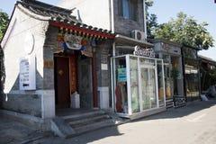 Переулка 5 дивизионов, творческих и уникально характеристики азиата Китая, Пекина, новой коммерчески улицы стоковые изображения