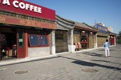 Переулка 5 дивизионов, творческих и уникально характеристики азиата Китая, Пекина, новой коммерчески улицы стоковое фото rf