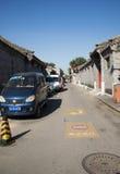 Переулка 5 дивизионов, творческих и уникально характеристики азиата Китая, Пекина, новой коммерчески улицы стоковая фотография rf