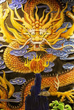 Переулки Kuanzhai настенной росписи дракона одни, Чэнду, Китай Стоковые Изображения