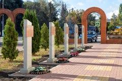 Переулок героев славы ankara Россия стоковое изображение rf