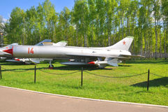 Перехватчик Su-11 к музею военновоздушной силы в Monino сделайте знак России области moscow думайте что вы Стоковые Фотографии RF