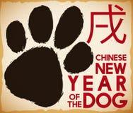 Перечень с печатью лапки щенка на китайский Новый Год, иллюстрация вектора иллюстрация вектора