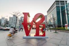 Перед 101 башней Тайбэй Стоковая Фотография