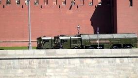 Передвижная ракета сложное Iskander в параде победы сток-видео