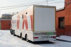 Передвижная установка транспорта поставки и крови Стоковая Фотография RF