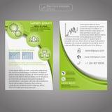 Передний и задний шаблон брошюры страницы Шаблон плана Предпосылка представления абстрактная для дела Стоковое Фото