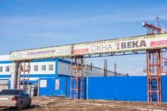Пермь, Россия - 16,2016 -го апрель: Рекламировать на трубопроводе Стоковое Изображение RF