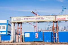 Пермь, Россия - 16,2016 -го апрель: Рекламировать на трубопроводе Стоковая Фотография