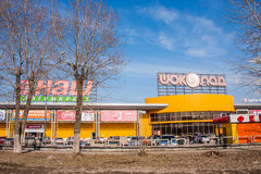 Пермь, Россия - 16-ое апреля Мол 2016 для того чтобы продать бытовые устройства Стоковое Изображение RF