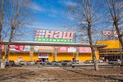 Пермь, Россия - 16-ое апреля Мол 2016 для того чтобы продать бытовые устройства Стоковая Фотография RF
