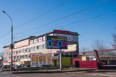 Пермь, Россия - 16-ое апреля 2016: Торгуя основание веществ еды Стоковое Фото