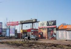 Пермь, Россия - 16-ое апреля 2016: Торгуя основание на продаже строить m Стоковая Фотография RF