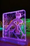 ПЕРМЬ, РОССИЯ - 11-ОЕ ЯНВАРЯ 2014: Загоренный характер Curlers Стоковая Фотография