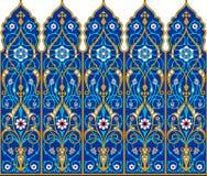 перско Стоковое Фото