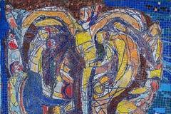 Пестротканая мозаика в одном из дворов Санкт-Петербурга Стоковые Изображения RF