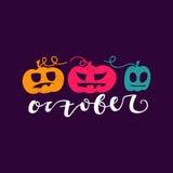 пестротканые тыквы Яркая иллюстрация вектора на счастливый хеллоуин октябрь иллюстрация штока