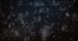 Петля двинула сексуальную предпосылку значков иллюстрация штока