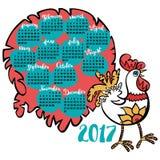 Петух Календарные месяцы Стоковое Изображение RF