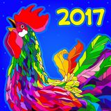 Петух Счастливая поздравительная открытка Нового Года 2017 иллюстрация штока