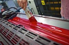 печатание давления детали смещенное Стоковая Фотография RF