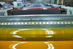 печатание дома Стоковая Фотография RF