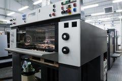 печатание оборудования Стоковые Фотографии RF