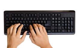 Печатать на машинке на клавиатуре Стоковые Фотографии RF