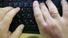 Печать рук человека на компьтер-книжке HD 1920x1080 видеоматериал
