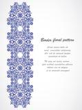 Печать украшения винтажной богато украшенной границы арабескы элегантная флористическая Стоковое фото RF