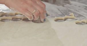 Печенья вырезывания хлебопека