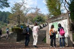 Пеший туризм в Японии Стоковое Изображение RF