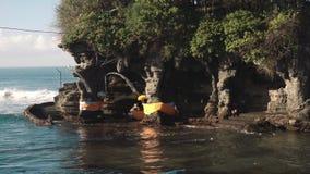 Пещера виска серии Tanah видеоматериал