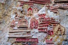 Пещера чокнутого Kaw Стоковые Фото