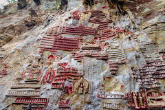 Пещера чокнутого Kaw Стоковое фото RF