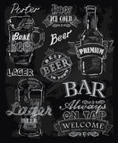 Пиво мела иллюстрация вектора