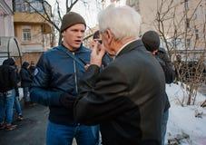 Пикетируя pro русская политическая партия Стоковое Фото