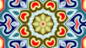 Пиктограмма округленная славно иллюстрация вектора