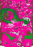 Пинк дракона картины ткани китайский китайский бесплатная иллюстрация