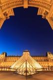 Пирамида жалюзи на сумраке во время Микеланджело Pistoletto бывшего стоковые изображения rf