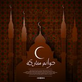 Пиршество al-Fitr EID быстрой красивой предпосылки с мечетью Картина в арабском стиле мусульман Надпись - благословил lat Стоковое Изображение RF