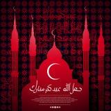 Пиршество al-Fitr EID быстрой красивой предпосылки с мечетью Картина в арабском стиле мусульман Надпись - может Аллах b Стоковые Фото