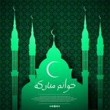Пиршество al-Fitr EID быстрой предпосылки с мечетью и полумесяцем Надписи - благословил последние дни Рамазана - Hatim Стоковая Фотография