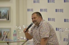 Писатель Sergey Lukyanenko небылицы Стоковые Изображения