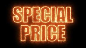 Письма резк сниженная цена отправляют СМС на черноте, предпосылке перевода 3d, компьютере производя для торговать иллюстрация вектора