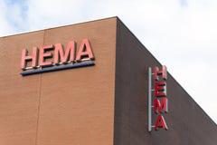 Письма Hema на стене Стоковые Фото
