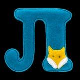 Письмо кириллического алфавита сделанного из изолированного войлока на черноте Стоковые Фотографии RF
