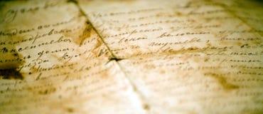 письмо старое Стоковое фото RF